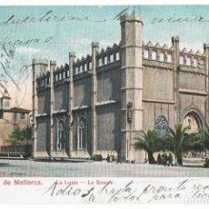 Postales: POSTAL PALMA DE MALLORCA LA LONJA Nº 3. Lote 121016279