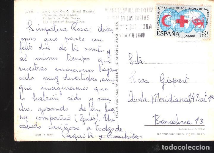 Postales: Rocas de Cala Bassa. San Antonio. Ibiza. - Foto 2 - 128533351
