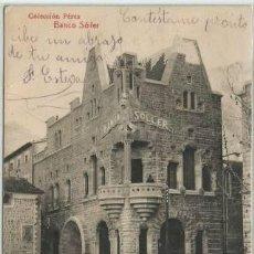 Postales: POSTAL SOLLER EL BANCO ED. PEREZ MALLORCA 1913. Lote 128545139