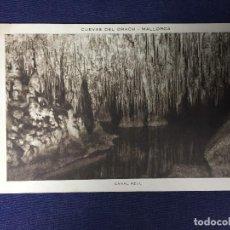 Postales: POSTAL CUEVAS DEL DRACH MALLORCA CANAL AZUL CLISÉ SERVERA NO ESCRITA NO CIRCULADA. Lote 130760224