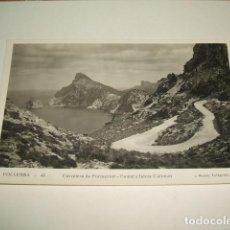Postales: POLLENSA MALLORCA CARRETERA DE FORMENTOR. Lote 131061700