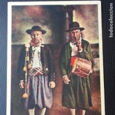 Postales: POSTAL TIPOS MALLORQUINES .N 1 ,EDICIONES MIR. Lote 133213426