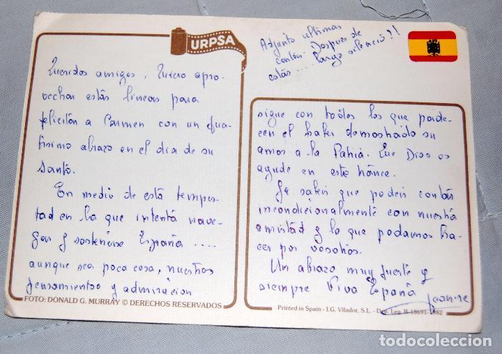Postales: Mallorca - Foto 2 - 133532378