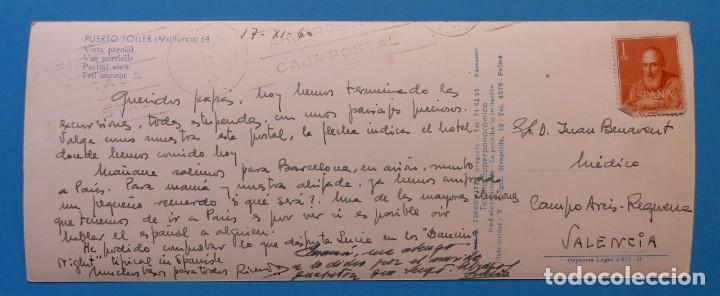 Postales: PUERTO DE SOLLER, MALLORCA - VISTA PARCIAL - POSTAL FOTOGRAFICA - Foto 2 - 134986426