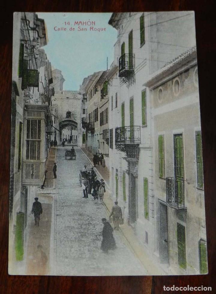 POSTAL DE MAHON, CALLE DE SAN ROQUE, N. 14, NO CIRCULADA. (Postales - España - Baleares Antigua (hasta 1939))