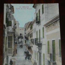 Postales: POSTAL DE MAHON, CALLE DE SAN ROQUE, N. 14, NO CIRCULADA.. Lote 135477214