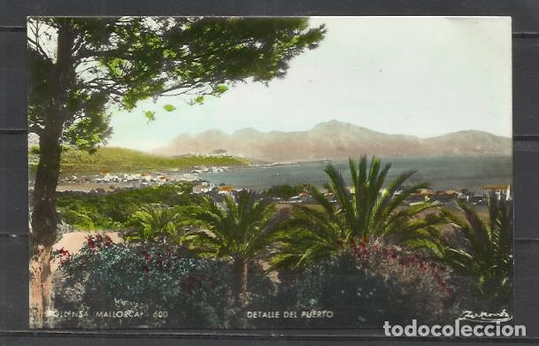Q5038E-BELLA TARJETA POSTAL PALMA MALLORCA POLLENSA,DETALLE DEL PUERTO CIRCULADA CON SELLO FRANCO.MA (Postales - España - Baleares Moderna (desde 1.940))