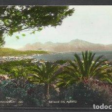 Postales: Q5038E-BELLA TARJETA POSTAL PALMA MALLORCA POLLENSA,DETALLE DEL PUERTO CIRCULADA CON SELLO FRANCO.MA. Lote 136479698