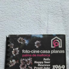 Postales: FOTO CINE CASA PLANAS 1969. Lote 138868598