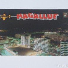 Postales: POSTAL MAGALUF SIN CIRCULAR. Lote 140498410