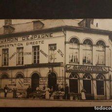Postales: COMERCIO AU JARDIN D´ESPAGNE PROPIEDAD FAMILIA EMIGRANTE A BELGICA DE ANDRATX MALLORCA POSTAL FOTO. Lote 140693862