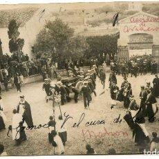 Postales: MAHÓN, MENORCA. FUNERAL POR ACCIDENTE DE AVIACIÓN, CIRCA 1921, FOTOGRÁFICA, RARÍSIMA. Lote 140908446