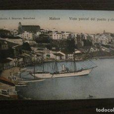 Postales: MAHON-VISTA PARCIAL DEL PUERTO Y LA CIUDAD-ED· J.BRACONS-POSTAL ANTIGUA-(54.892). Lote 142917746