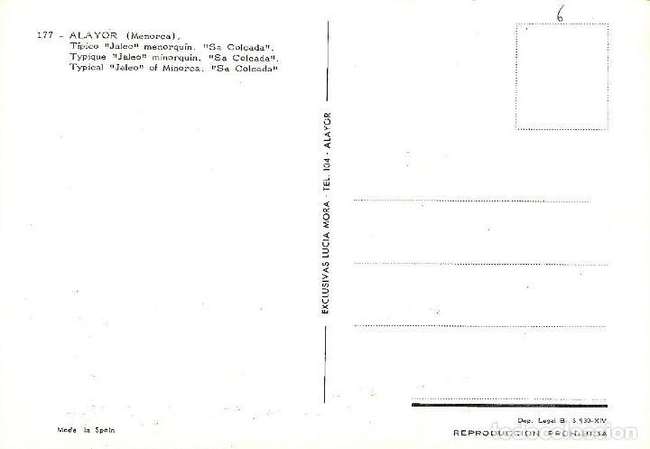 Postales: ALAYOR (MENORCA) - TÍPICO JALEO MENORQUÍN. SA COLCADA - EXCLUSIVAS LUCIA MORA - SIN CIRCULAR - Foto 2 - 144413350