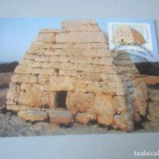 Postales: POSTAL MENORCA. Lote 146626258