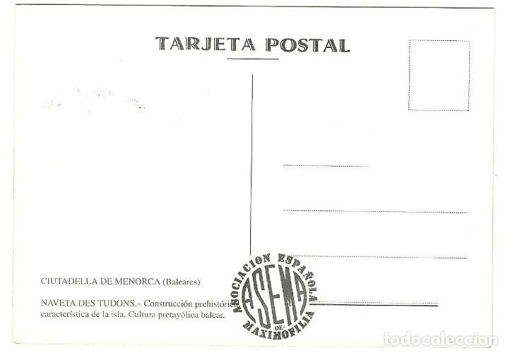 Postales: POSTAL MENORCA - Foto 2 - 146626258