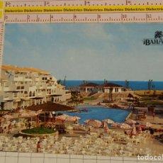Postales: POSTAL DE IBIZA. AÑO 1985. PLAYA D'EN BOSSA, HOTEL CLUB BAHAMAS. 1849. Lote 147103458