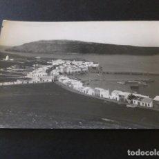 Postales: MALLORCA LOCALIDAD CON PUERTO DE MAR A IDENTIFICAR POSTAL FOTOGRAFICA. Lote 147891242