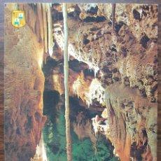Postales: FOTO POSTAL MALLORCA. PORTO CRISTO (MANACOR) - LAGO DE LAS COLUMNAS. (SIN CIRCULAR). Lote 149261114