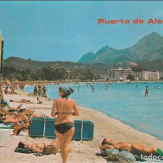Postales: PUERTO DE ALCUDIA, MALLORCA. Lote 151160118