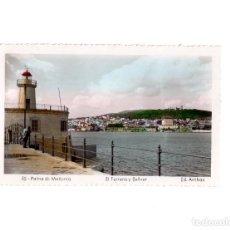Postales: PALMA DE MALLORCA.- EL TERRENO Y BELLVER. Lote 153819066