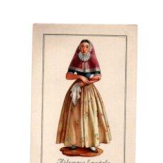 Postales: PALMA DE MALLORCA.- ARTESANIA ESPAÑOLA . Lote 153819326