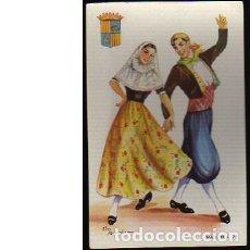 Postales: POSTAL MALLORCA 73. ILUSTRADA POR ELSI GUMIER. F. MOLINA, MADRID (SIN ESCRIBIR). Lote 115734483