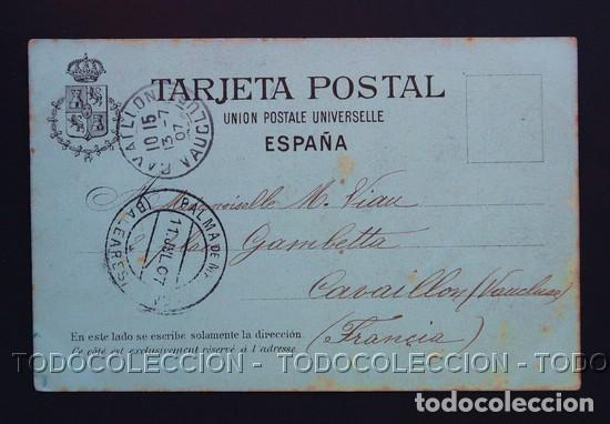 Postales: POSTAL BALEARES MALLORCA CASTILLO DE BELLVER . TRUYOL AÑO 1899 O ANTERIOR . - Foto 2 - 156631162