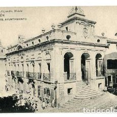 Cartes Postales: MENORCA MAHON EL AYUNTAMIENTO ED. REMIGIO ALEJANDRE. SIN CIRCULAR. Lote 158455230