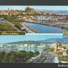 Postales: POSTAL SIN CIRCULAR - PALMA DE MALLORCA 15056 - PASEO MARITIMO - EDITA ICARIA. Lote 158469710