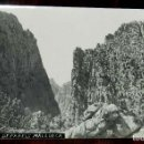 Postales: FOTO POSTAL DE TORRENTE DE PAREIS, PALMA DE MALLORCA, TRUYOL 79, SIN CIRCULAR. Lote 160095786