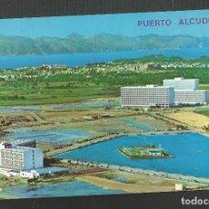 Postales: POSTAL SIN CIRCULAR - MALLORCA 3024 - PUERTO DE ALCUDIA - EDITA FLOR DE ALMENDRO. Lote 162429286