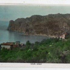 Postales: MALLORCA. LLUCH - ALCARI. FRANQUEADA EL 17 DE SEPTIEMBRE DE 1955.. Lote 162904822
