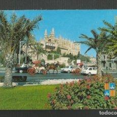 Postales: POSTAL SIN CIRCULAR - PALMA DE MALLORCA 15004 - PASEO MARITIMO - EDITA ICARIA. Lote 163639466