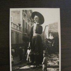 Postales: MALLORCA-GIGANTES DE PALMA-FOTOGRAFICA-POSTAL ANTIGUA-VER FOTOS-(59.277). Lote 163778882