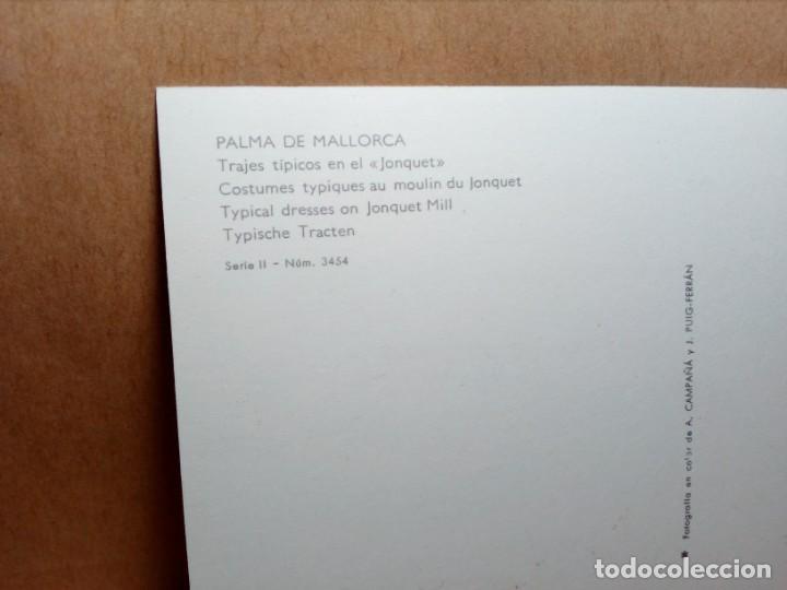 Postales: LOTE 8 POSTALES DE MALLORCA (SIN CIRCULAR) - (AÑOS 70) - REF: 240/250 - Foto 6 - 164004506