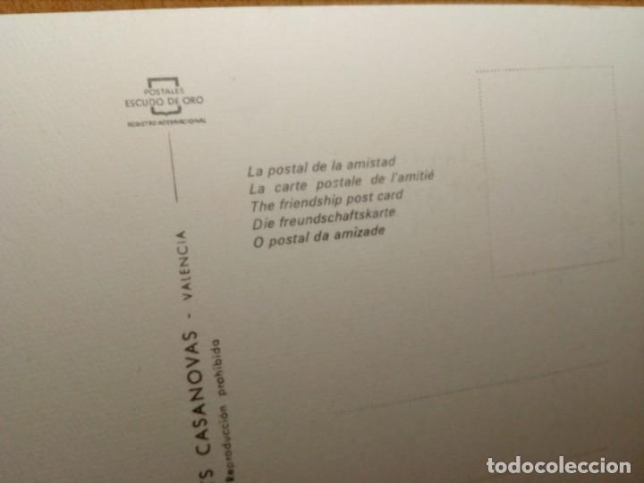 Postales: LOTE 8 POSTALES DE MALLORCA (SIN CIRCULAR) - (AÑOS 70) - REF: 240/250 - Foto 10 - 164004506