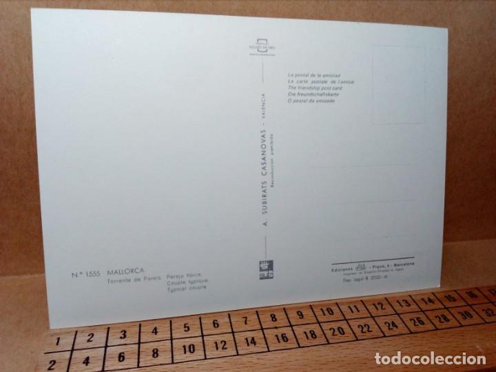 Postales: LOTE 8 POSTALES DE MALLORCA (SIN CIRCULAR) - (AÑOS 70) - REF: 240/250 - Foto 16 - 164004506