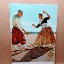 Postales: LOTE 8 POSTALES DE MALLORCA (SIN CIRCULAR) - (AÑOS 70) - REF: 250/260. Lote 164004670