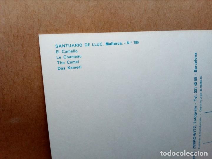 Postales: LOTE 8 POSTALES DE MALLORCA (SIN CIRCULAR) - (AÑOS 70) - REF: 250/260 - Foto 10 - 164004670