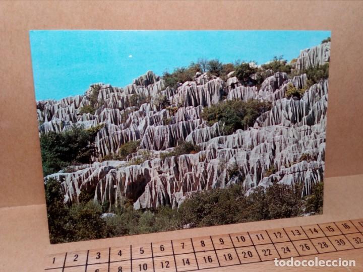Postales: LOTE 8 POSTALES DE MALLORCA (SIN CIRCULAR) - (AÑOS 70) - REF: 250/260 - Foto 15 - 164004670