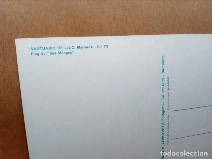 Postales: LOTE 8 POSTALES DE MALLORCA (SIN CIRCULAR) - (AÑOS 70) - REF: 250/260 - Foto 17 - 164004670
