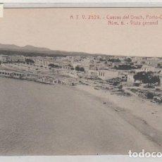 Postales: ATV 2529 CUEVAS DEL DRACH PORTO CRISTO (MANACOR) . NUM 6 VISTA GENERAL. . Lote 171037862