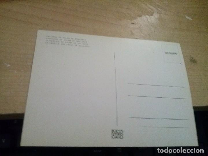 Postales: postal de catedral de palma de mallorca con efecto profundidad, holografico antigua - Foto 2 - 171235393