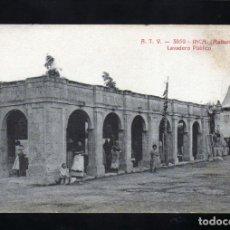 Postales: INCA(MALLORCA)ATV 3859 PRECIOSA POSTAL DEL LAVADERO PUBLICO AÑO SOBRE 1910/20 MUY NUEVA. Lote 173673955