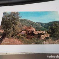 Postales: MALLORCA - POSTAL VALLDEMOSA - LA CARTUJA. Lote 173929604