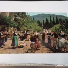 Postales: MALLORCA - POSTAL VALLDEMOSA - BAILES TÍPICOS. Lote 173929757