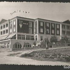 Postales: MAHON-HOTEL PORT MAHON-POSTAL ANTIGUA-SIN CIRCULAR-(61.933). Lote 175521453