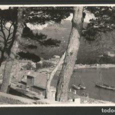 Postales: PUERTO DE SOLLER-MALLORCA-POSTAL FOTOGRAFICA-SIN CIRCULAR-(61.941). Lote 175522774