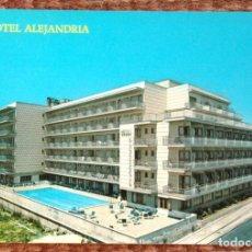 Postales: HOTEL ALEJANDRIA - EL ARENAL - MALLORCA. Lote 176888109